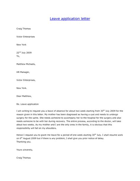 application  vacation leave sample letter realizing