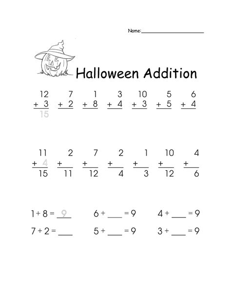 11 best images of 1st grade adding worksheets