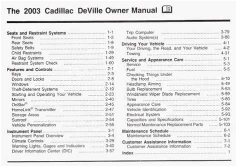 automotive repair manual 2003 cadillac seville interior lighting how to download repair manuals 1997 cadillac deville interior lighting 1997 cadillac deville