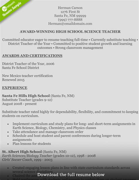 how to write a teaching resume exles included