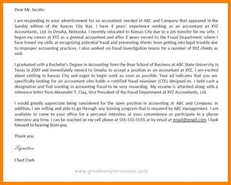 fellowship cover letter sample scholarship cover letter examples letter template 21692 | 10 scholarship cover letter example commerce invoice scholarship cover letter examples scholarship cover letter examples