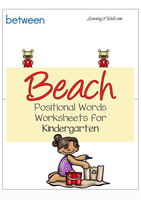 beach positional words worksheets  kindergarten