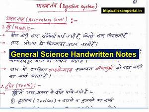 General Science Handwritten Notes In Hindi