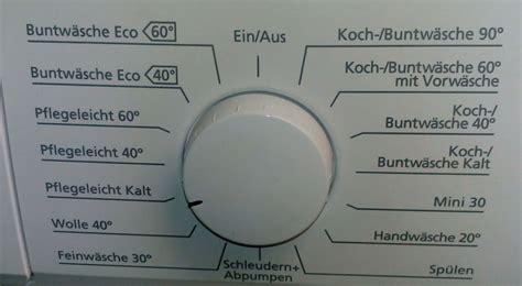 waschmaschine mit waschmitteltank miele wmh 120 wps waschmaschinen test waschmaschine reinigen