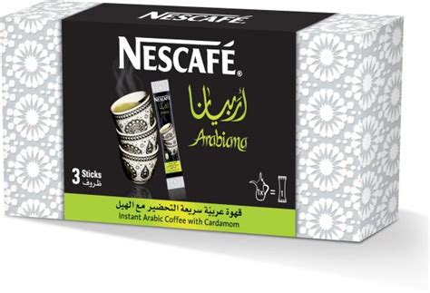 Nescafe Arabiana Instant Arabic Coffee With Cardamom, 3 Coffee Urn Parker Az Quotes About Funny In The Rain Target Silver Table Black And White For Best Origin World Cleaning Brush