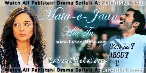 mata  jaan hai tu drama title song mp ost hum tv