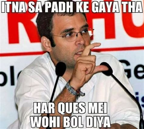 Memes On Rahul Gandhi - these rahul gandhi memes will tell you why he needs special treatment