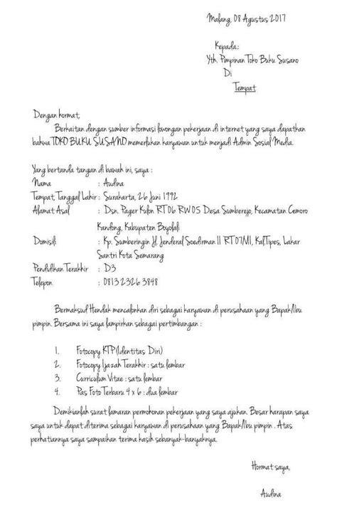 contoh surat perjanjian sewa rukokios  pasar tempat