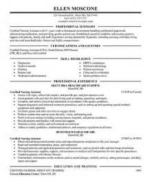 resume sle pdf free download cna duties responsibilities resume