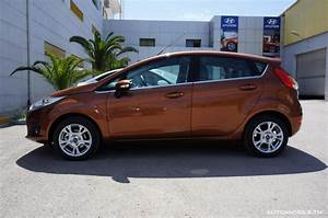 Ford Fiesta Sport Occasion : prix ford fiesta a partir de 40 300 dt ~ Gottalentnigeria.com Avis de Voitures
