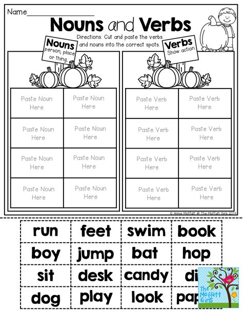 nouns and verbs sorting tons of printables 1st