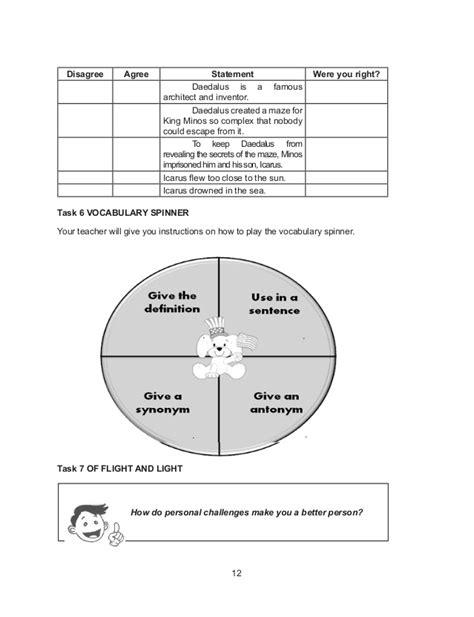 grade  english learners module