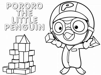 Pororo Coloring Pages Pengiun Cartoon