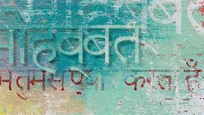 Hindi Letters Graffiti Background Wall 1080p Translation