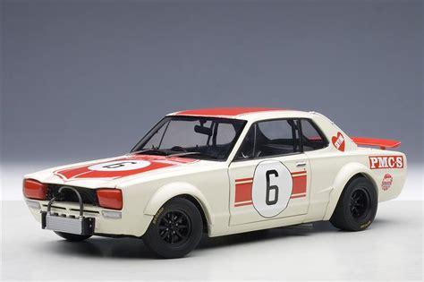 AUTOart: Nissan Skyline GT-R (KPGC10) Japan GP 1971 Winner