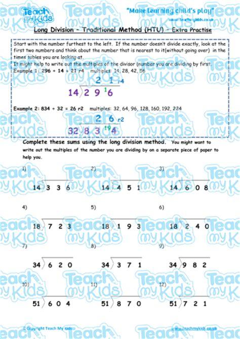 division traditional method htu practise teach my - Division Worksheets Htu By U