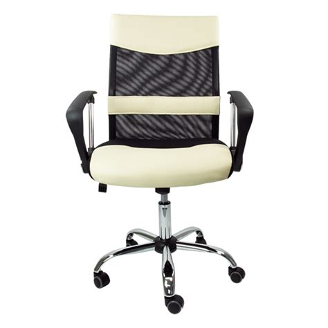 4 executive black beige office chair leather mesh home