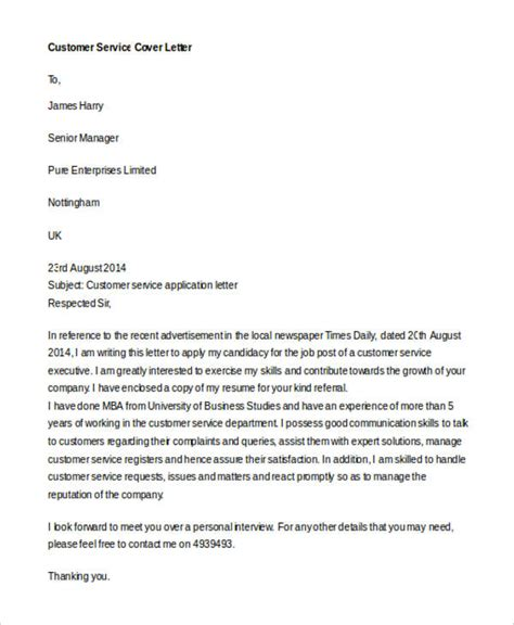 bank cover letter sle image collections letter format