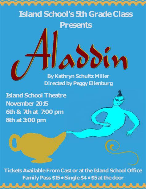 island schools grade class presents aladdin kauaicom