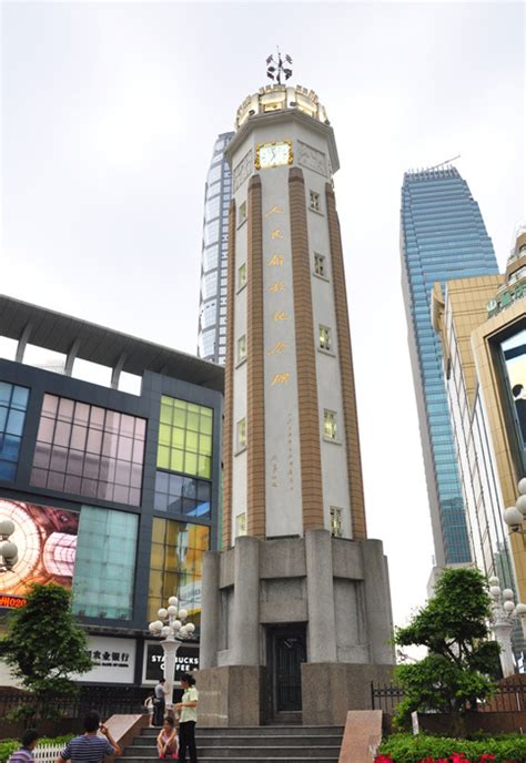 liberation monument chongqing