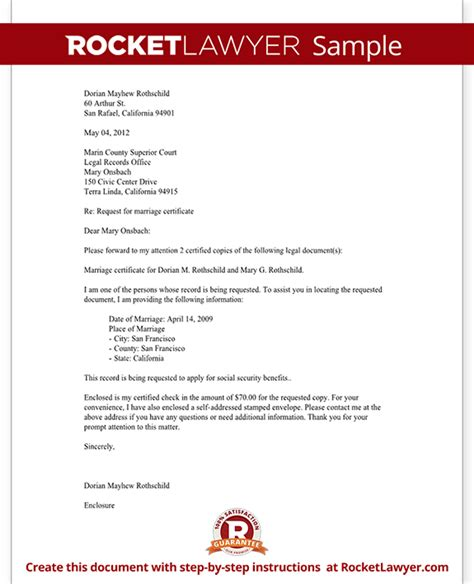 legal records request letter  sample