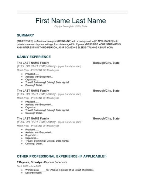 our nanny resume template apply for nanny kith kin nanny agency in nyc