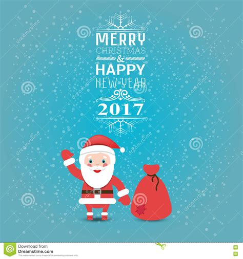 greeting card or invitation merry christmas and happy new year 2017 with santa claus and bag