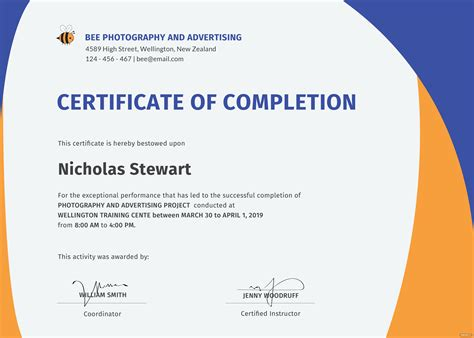 completion certificate template  adobe photoshop
