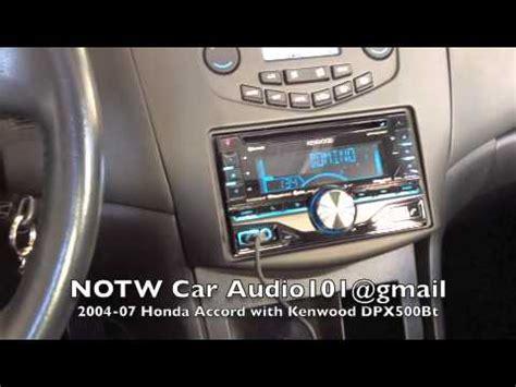 Honda Accord With Kenwood Dpxbt Radio Youtube