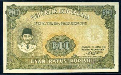 uang rupiah jaman dulu indonesia