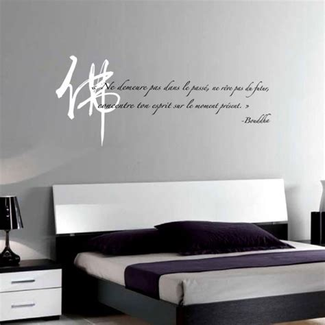 stickers phrase chambre adulte design stick sticker mural grand format