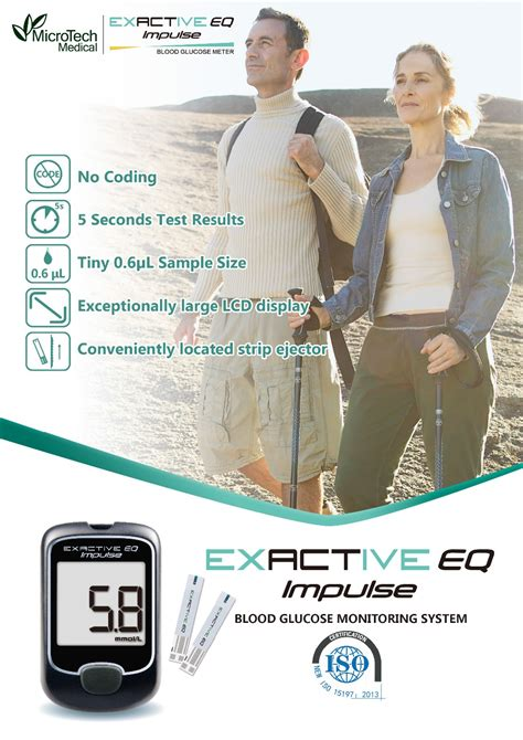 miinttihealth  step professional blood glucose meter