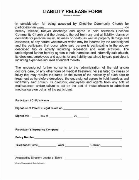 general liability waiver form image general liability