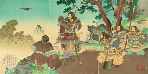神武天皇祭 に対する画像結果