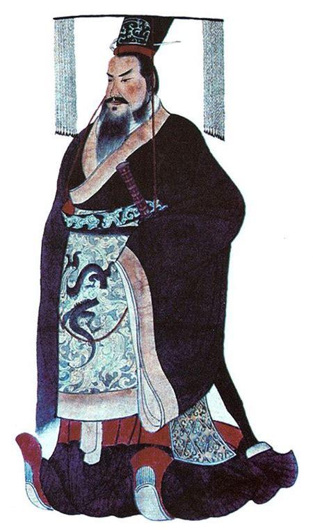 chinas  empire history today