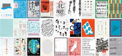Posters Typography Japanese