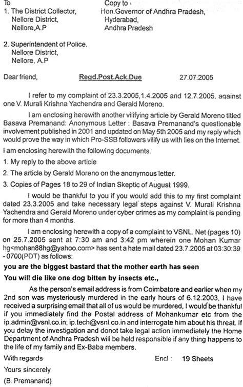 2010 September « Sathya Sai Baba Deceptions Exposed