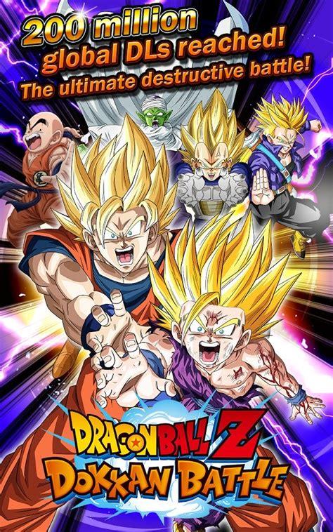 Dragon Ball Z: Dokkan Battle MOD APK 4.6.1 (God Mode) Download