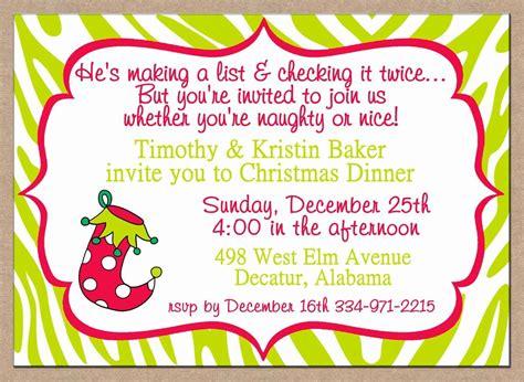 Christmas Dinner Invitation Template Free Lovely Christmas