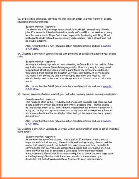 sample notice  explain format notice letter