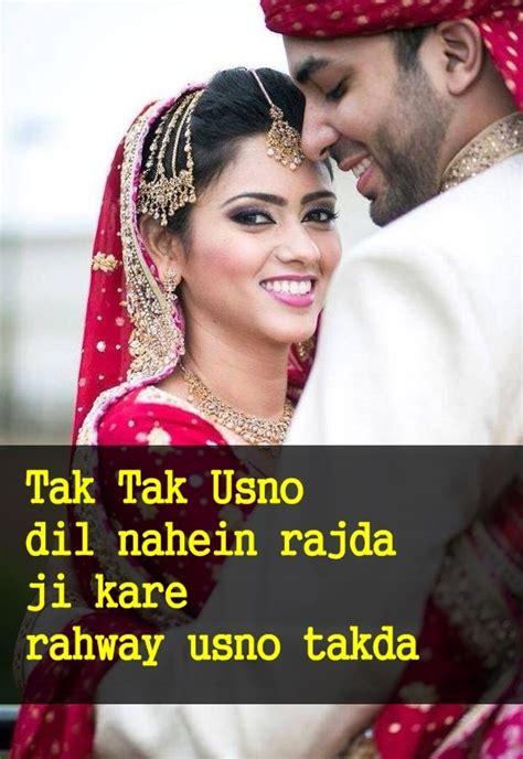 New Punjabi Shayari Pics And Images  Best Urdu Poetry
