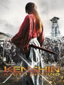 kenshin kyoto inferno film  allocine