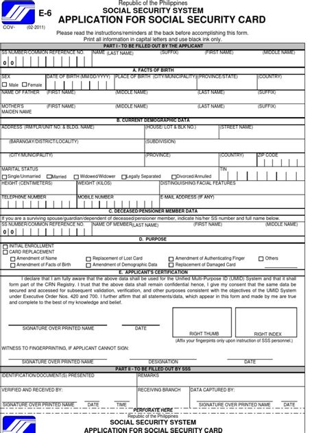 sss e6 form e6 form sss social security united states