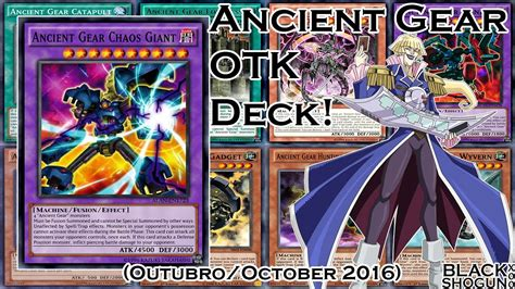 Yugioh Ancient Gear Deck 2017 by Ygopro Ancient Gear Otk Deck Outubro October 2016