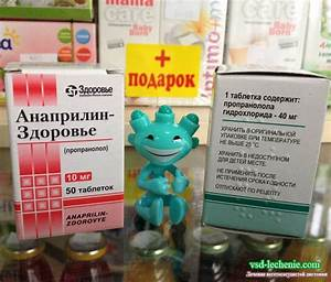 Гепа мерц лекарство для печени