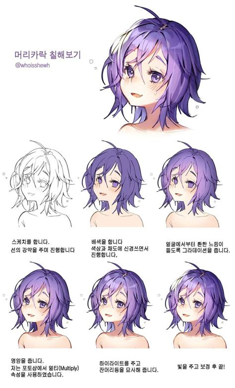 Coloring Hair Anime by 272 Best Images About Digital Painting On Glow