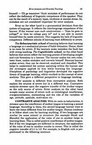 High School Admissions Essay Mother Essay In Marathi Example Of A Essay Paper also Essay Paper Writing Mother Essay In Marathi  Business Plan To Buy A Business Science And Religion Essay