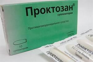 Лекарство в аптеке от геморроя