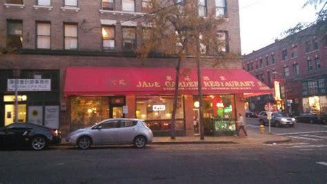 jade garden restaurant 翠苑酒家 picture of jade garden restaurant seattle