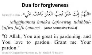 Dua for forgiveness IqraSense com